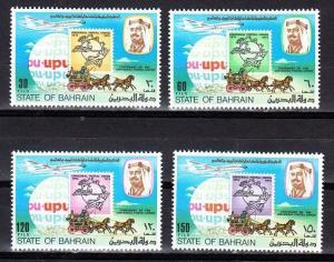 Bahrain Scott 206-209 Mint NH (Catalog Value $14.35)