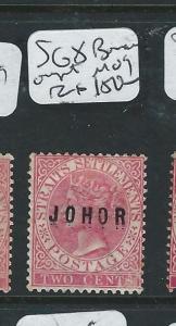 MALAYA JOHORE (PP0710B) 2C  QV  SG 8  BOUNCE OVPT  MOG