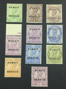MOMEN: KUWAIT #O1-O9,O4a 1923-4 MINT OG H £71 LOT #6850