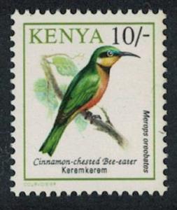 Kenya Bee Eater Bird 1v 10Sh SG#598