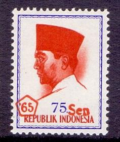 Indonesia  1965 MH new currency 65 surcharge Pres Sukarno 75s     #