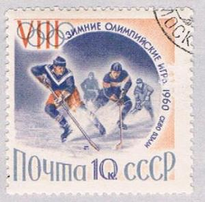 Russia 2300 Used Hockey 1960 (BP27718)