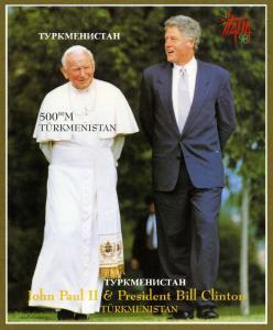 Turkmenistan 1997 Bill Clinton & Pope John Paul II s/s Imperforated mnh.vf