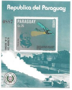 1983    PARAGUAY  - FRITZ VON OPEL   -  MNH