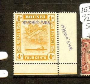 BRUNEI JAPANESE OCCUPATION (P1502B) 4C SGJ5 VAR EXTRA OVPT ON MARGIN  MOG