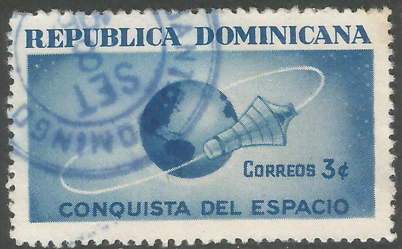 DOMINICAN REPUBLIC 600 VFU SPACE Z2279-2
