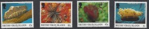 British Virgin Islands #884-88 MNH set c/w ss, various corals, issued 1998