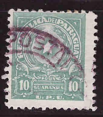 Paraguay Scott 531B Used coat of arms stamp