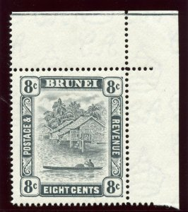 Brunei 1933 KGV 8c grey-black superb MNH. SG 72. Sc 53.