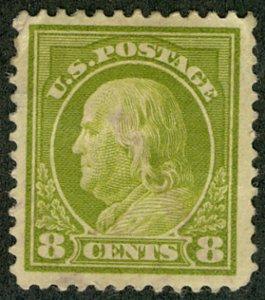 US #414 SCV $190.00  XF mint never hinged, wonderfully well centered, corner ...