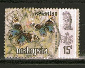 Malaysia - Malacca 79 used