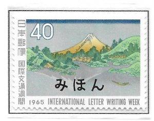 Japan 850 1965 Letter Writing Week single  MIHON  MNH