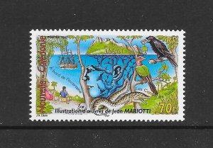 BIRDS - NEW CALEDONIA #905  MNH