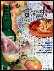 HERRICKSTAMP NEW ISSUES SPAIN Gastronomy 2020 - Asturias S/S