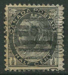 STAMP STATION PERTH Canada #74 QV Definitive Used - CV$2.75