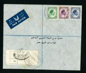 Libya Cover Rare Reg w/ Stamps Benghazi to Cairo 4x backstamps