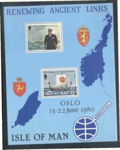 Isle of Man Sc176a 1980 Olav V Norway stamp sheet