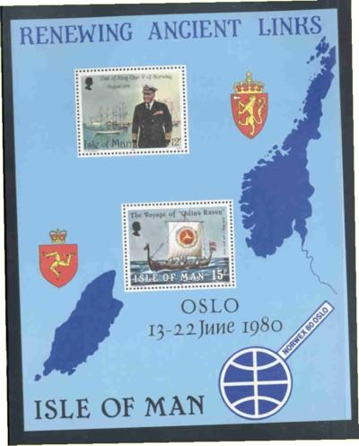 Isle of Man Sc176a 1980 Olav V Norway stamp sheet