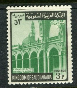 SAUDI ARABIA; 1968 early Prophet's Mosque issue Mint MNH 3p. value