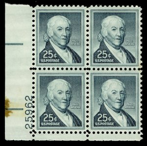 US #1048 PLATE BLOCK, XF-SUPERB mint never hinged, very fresh and well center...