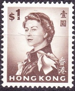 HONG KONG 1962 QEII 1$ Sepia SG205 MNH