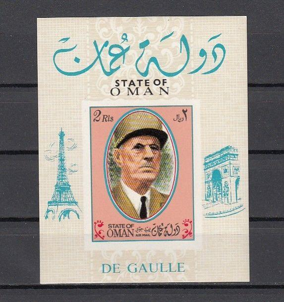 Oman State, 1972 issue. Charles de Gaulle, IMPERF s/sheet.