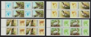 Burkina Faso Pelican Pheasant Goose Birds 4v Blocks of 4 with margins
