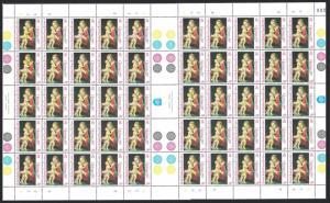 BIOT Christmas Religious Painting Madonna 1v 24p Full Sheet SG#129 CV£60+ SALE