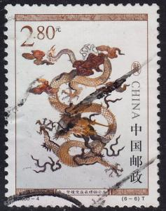 China (PRC) - 2000 - Scott #3012 - used - Dragon