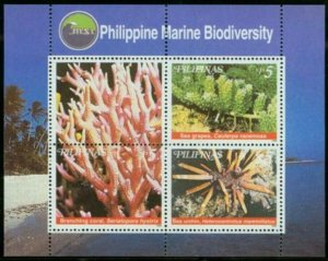Philippines #2615 (ngo#2669) CORAL Souv Sheet - Nice - only 10,000 issued