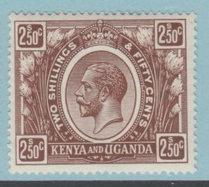KENYA AND UGANDA 31 MINT HINGED OG *  NO FAULTS EXTRA FINE !