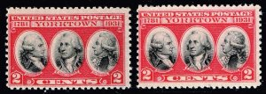 US STAMP #703 – 1931 2c Yorktown Issue mh/og vignette error stamp