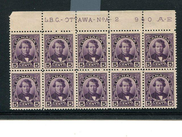 Canada #146 Plate Block of 10     Mint F-VF NH  -   Lakeshore Philatelics