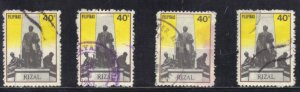 PHILIPPINES SCOTT# 1266  USED  40s 1975-81  RIZAL   SEE SCAN