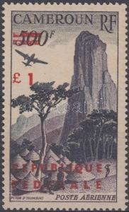 Cameroon stamp 1961 Definitive closimg value with red overprint MNH WS136516