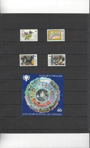St. Thomas and Prince Islands 513-7  MNH Year of the Child