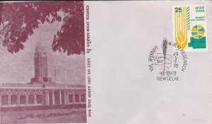 INDF231) FDC 1978, India, Wheat Research