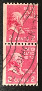 850 Adams, Presidents, Circ. Vert. Coil Pair, Vic's Stamp Stash
