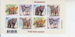 2020 Belarus Baby Animals SS (Scott NA) MNH