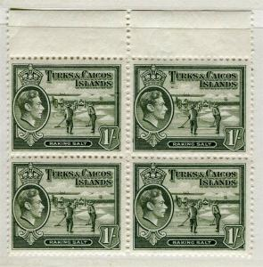 TURKS & CAICOS; 1938 early GVI issue fine Mint hinged 1s. Marginal Block