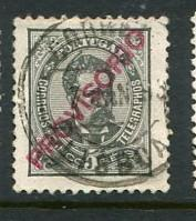 Portugal #81 Used  Accepting Best Offer