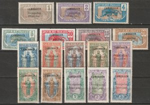 Cameroun 1916 Sc 130-46 Yt 67-83 complete set MNH**/MH*/MNG(*)