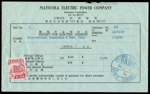 rk20 Ryukyu Islands Revenue, Scott #R18 on 1960 electrical receipt document
