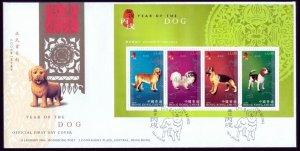 HONG KONG SC#1172b Year of the Dog Souvenir Sheet (2006) FDC