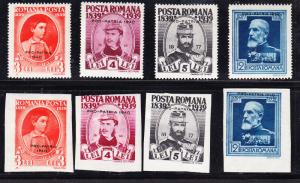 Romania 1940 King Carol with Pro-Patria overprints  VF/Mint(*) perf & imperf