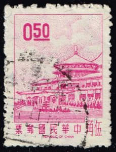 China ROC #1540 Sun Yat-sen Building; Used (3Stars)