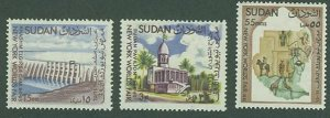 British Sudan SC# 167-9 Nwe York Worlds Fair set MH