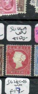 GAMBIA  (P2308BB) QV  2D  SG 13A    RED CDS   VFU
