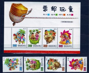 Z607 JLstamps 1991 taiwan china set + s/s #2790-3a childrens toys