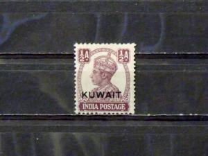 2742   Kuwait   MH, VF   # 60   Stamp of India, Overprinted      CV$ 1.75
